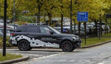 英国の公道で完全自動運転車のデモ走行に成功したジャガー・ランドローバー
