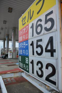 ガソリンが徐々に値上がりし、原油価格高騰の影響が出始めた=ひたちなか市内のガソリンスタンド