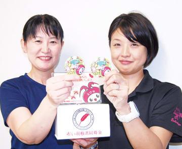 海老名・綾瀬・座間3市のゆるキャラが赤い羽根共同募金を応援!
