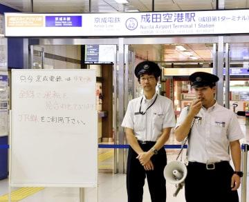 運転見合わせを伝えるホワイトボード=5日午前、成田空港駅