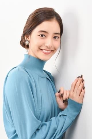 映画「あのコの、トリコ。」にヒロイン役で出演している新木優子さん
