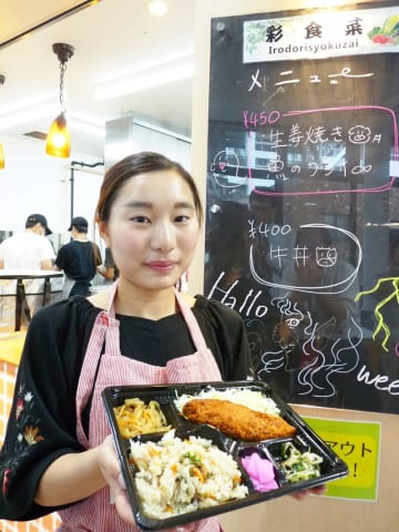学生ベンチャー食堂「彩食菜」をオープンした木村さん=4日、市川市の千葉商科大学