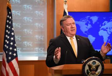 米国、イランとの友好条約破棄表明