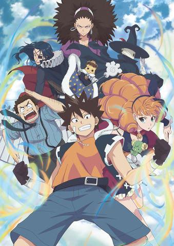 テレビアニメ「ラディアン」のビジュアル(C)2018 Tony Valente,ANKAMA EDITIONS/NHK,NEP