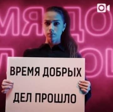 ビデオに出演したザギトワさん。インスタグラムから
