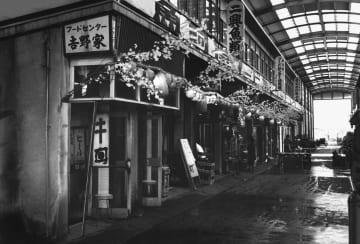 築地市場内の吉野家の1号店。かつては現在とは違う場所で営業していた(吉野家提供)