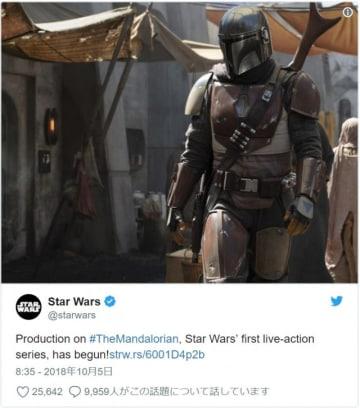 これが新たな戦士? スター・ウォーズ実写ドラマシリーズの製作がスタート!(StarWars.com公式Twitterのスクリーンショット)