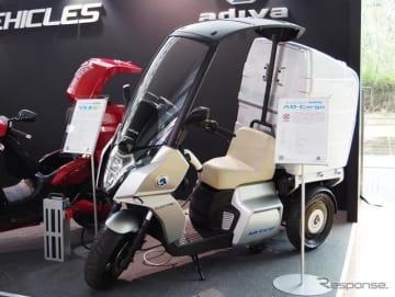 ADIVA AD-Cargo