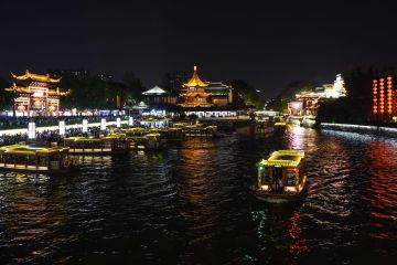 夫子廟の夜を楽しむ 江蘇省南京市