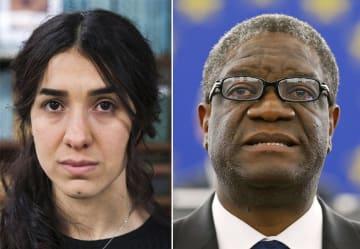 ノーベル平和賞の受賞が決まった、性暴力根絶を訴える活動を続けているナディア・ムラドさん(左)と性暴力を受けた女性の治療に尽力してきたデニ・ムクウェゲ医師(ロイター=共同)