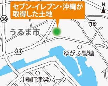 セブン-イレブン・沖縄が取得した土地