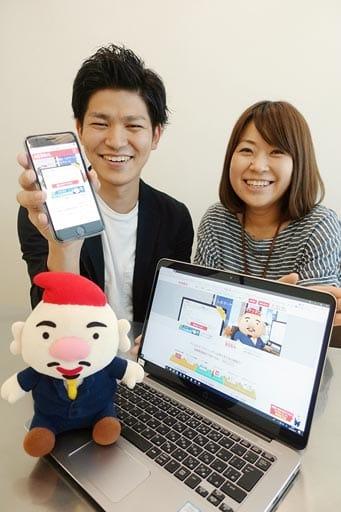 機器をまたいでも消費行動を可視化できる機能を紹介する吉本課長(左)ら=大阪市北区