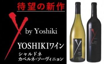 総務省から「地場産品以外」とされた館山市の返礼品「YOSHIKIワイン」
