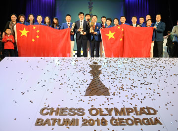 チェス·オリンピアード2018、中国が男女ともに優勝