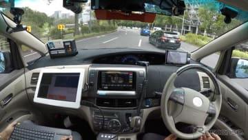 自動運転タクシーの公道サービス実証
