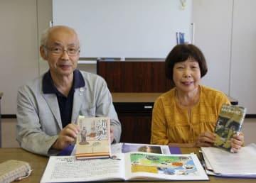 浦賀港を世界文化遺産にするため、市民団体を立ち上げた藤本さん(右)と宮井さん=横須賀市浦賀