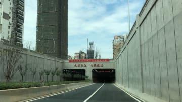 長江随一の道路鉄道併用トンネル、正式開通 湖北省武漢市