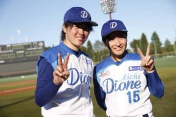 愛知ディオーネ・堀田ありさと只埜榛奈(左から)【写真提供:日本女子プロ野球リーグ】