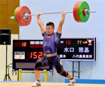 【重量挙げ少年男子77キロ級】ジャークで152キロを成功させ、優勝を決めた水口雅基(八代農高)=小浜市民体育館
