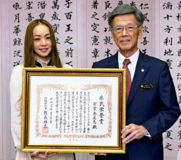 翁長雄志知事(右)から県民栄誉賞の表彰状を受け取る安室奈美恵さん=2018年5月23日、県庁
