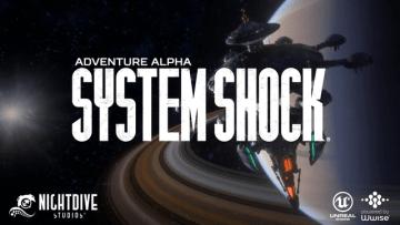 リメイク版『System Shock』バッカー向けアルファ版が配信!トレイラーも公開中
