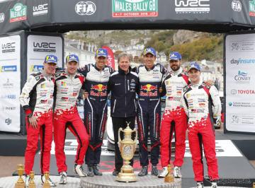 WRC英国戦、優勝はMスポーツのフォード・フィエスタを駆るオジェ(中央左)。中央はMスポーツを率いるM.ウィルソン、右はコ・ドライバーのJ.イングラシア。トヨタ勢が2-3位。