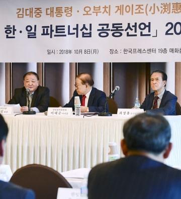 ソウルで開かれた日韓パートナーシップ宣言20年の記念講演会=8日(共同)