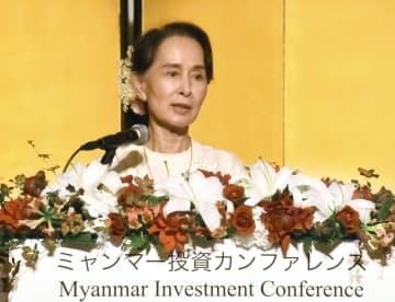 Suu Kyi in Tokyo