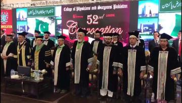 4人の中国人医師にパキスタン医学界最高名誉学位