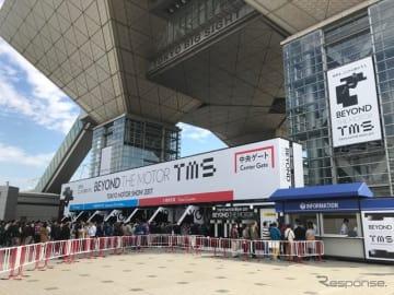東京モーターショー2017(東京ビッグサイト)