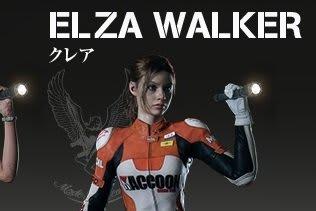 『バイオハザード RE:2』「Extra DLC pack」には幻の「エルザ」コスチュームやオリジナル版BGMを収録!