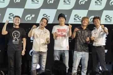【一般社団法人 日本自動車工業会】 グランツーリスモSPORT「これがe-Motor Sportsだ!」クルマ好きの3人が仕事を忘れて笑顔でレースに夢中!千原ジュニアさん「ほんまリアルやもんなぁ、めちゃめちゃリアルやわ」と終始興奮