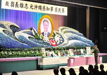 翁長雄志前知事の県民葬で式辞を述べる玉城デニー知事=9日午後2時20分、那覇市・県立武道館