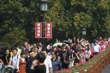 浙江省杭州 国慶節連休の観光客が1700万人超