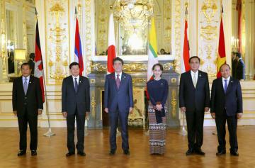 Mekong-Japan summit