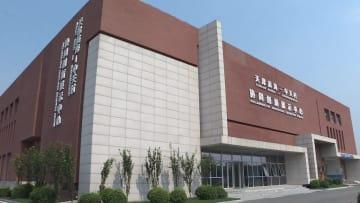 天津浜海新区、「京津冀」協同発展に融合 質の高い発展推進