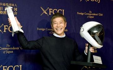 Japanese entrepreneur Yusaku Maezawa