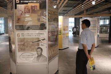 上野彦馬の業績について紹介しているパネル展=長崎県庁