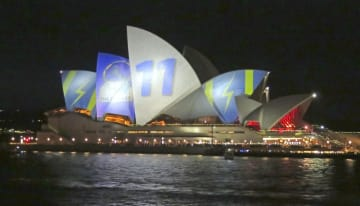 Ad projected on Sydney Opera House
