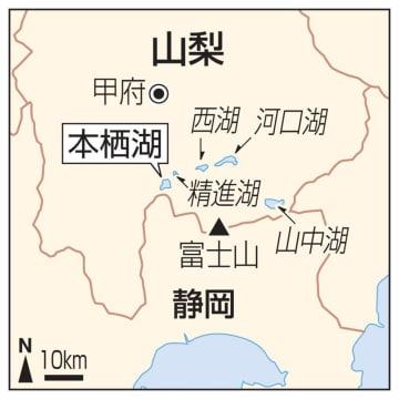 山梨・甲府、本栖湖、富士山