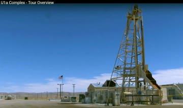 NNSAが動画サイト「ユーチューブ」に投稿した、臨界前核実験が行われた米西部ネバダ州の核施設