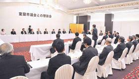 商工業対策について意見交換した室蘭商議所と市議会による懇談会