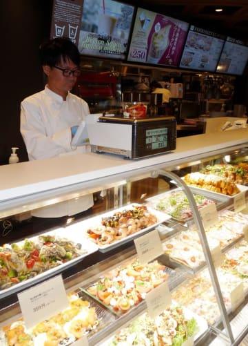 「グローサラント」型の店舗として開業する「SEIJO ISHII STYLE」=9日、浦安市のアトレ新浦安