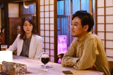 連続ドラマ「獣になれない私たち」第1話のシーンカット=日本テレビ提供