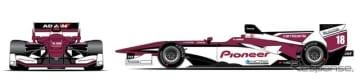 最終戦限定の「carrozzeria Team KCMG」レース車両デザイン(イメージ)