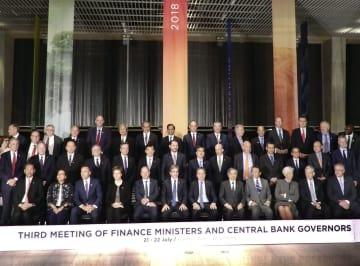 G-20 finance chiefs