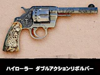 PS4版『レッド・デッド・リデンプション2』国内向け限定コンテンツ公開―リボルバーにスキン、馬まで!