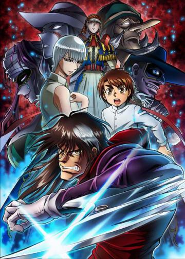 TVアニメ『からくりサーカス』第二弾キービジュアル(C)藤田和日郎・小学館/ツインエンジン