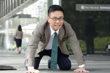 連続ドラマ「獣になれない私たち」の第2話にゲスト出演する八嶋智人さん=日本テレビ提供