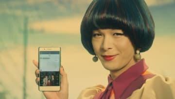 日本語文字入力&顔文字キーボード「Simeji」の新CM「Simejiってご存知?篇」に出演する中村倫也さん